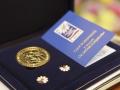 medal_za_l