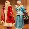 """Фотоотчет с местного мероприятия """"Новый год и Рождество в Марьиной роще"""""""