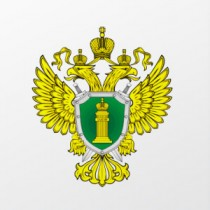 Общероссийский день приема граждан в органах прокуратуры