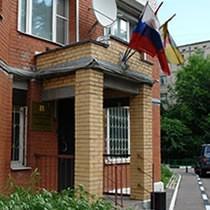 12 декабря в администрации МО Марьина роща состоится общероссийский день приема граждан