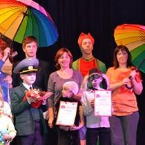 В СВАО прошёл конкурс семейных театров