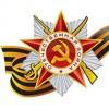 9 мая приглашаем на местный праздник, посвященный Дню победы