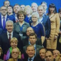 IX отчетно-выборный Съезд Ассоциации «Совет муниципальных образований города Москвы»