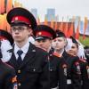 Новый рекорд России и Европы установлен в Москве у стен Музея Победы