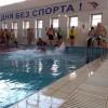 Участие команд Марьина роща в окружных соревнованиях по плаванию