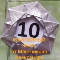10 лет секции бадминтона