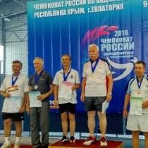 Наш Чемпион России!