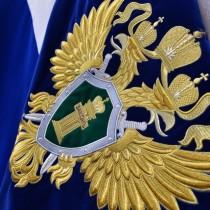 Останкинская межрайонная прокуратура разъясняет