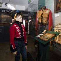 Праздничная программа «Город в форме!» пройдет в Музее военной формы в честь Дня города 2020 г.