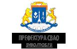Префектура СВАО